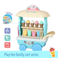 Play house toy ice cream sale trolley toy girl simulation set toy with children song story
