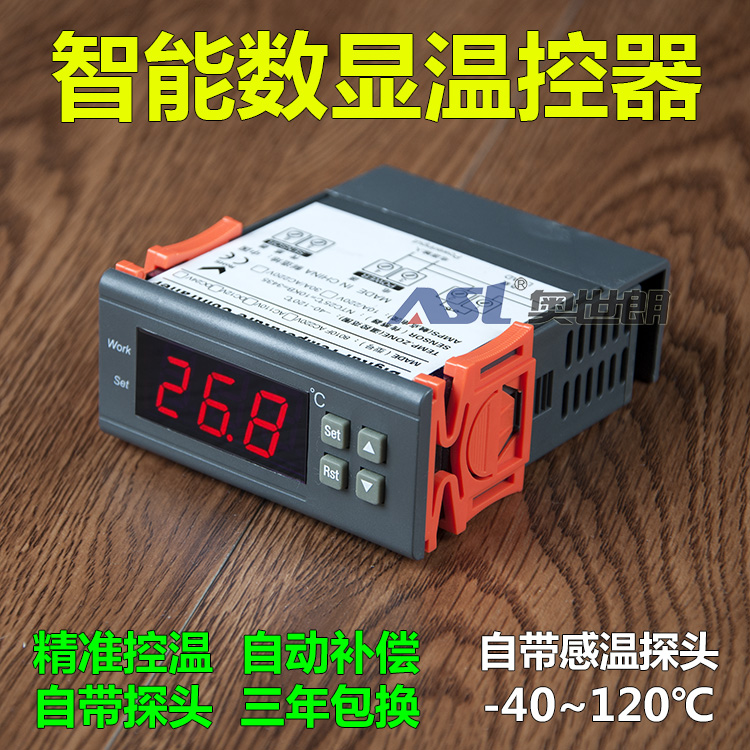 Intelligent Digital Display Electronic Temperature Controller Thermostat Switch High Precision -40 to 120 Degrees intelligent high temperature thermostat 400 degrees temperature controller digital adjustable temperature controller bihe gw380c