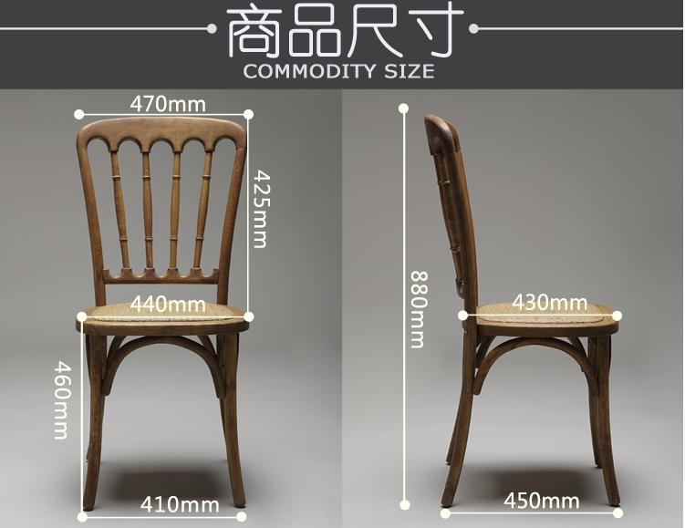 cross back dining chairs 36020171013213522484