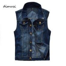 DIMUSI-gilet en Denim Vintage sans manches délavé, gilet en jean pour hommes, Design Vintage, veste déchirée de Cowboy, gilet pour hommes 5XL,YA663