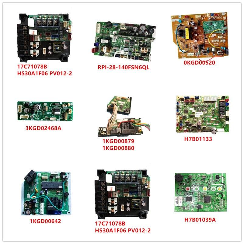 17C71078B HS30A1F06 PV012-2| RPI-28-140FSN6QL| 0KGD00520| 3KGD02468A| 1KGD00879| 1KGD00880| H7B01133| 1KGD00642| H7B01039A