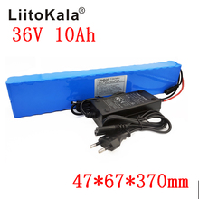 LiitoKala 36 v 10Ah 10S4P 18650 şarj edilebilir pil, modifiye bisiklet, elektrikli araç aküsü şarj cihazı 18650 ı ı ı ı ı ı ı ı ı ı ı ı ı ı ı ı ı ı ı ı li ion