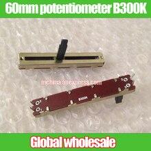 3 шт. 60 мм прямой слайд потенциометра B300K-axis длина 20 мм/одиночная связь фейдер переменные резисторы