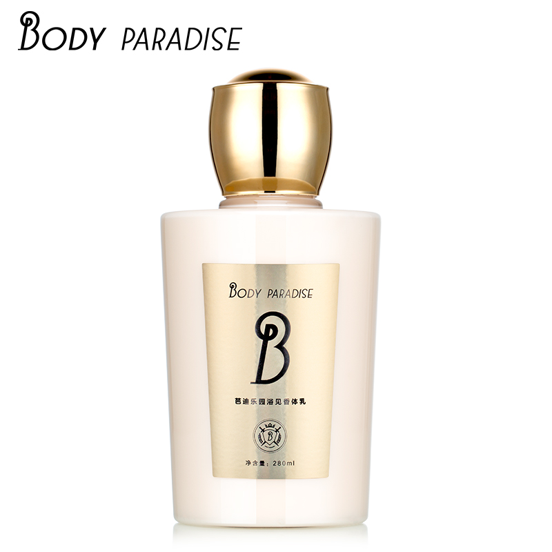 Body Paradise 280ml Olive Fruit Butyrosper Body Lotion Whitening Moisturizing Exfoliator Brighten Soothes Repair Dull in Body Self Tanners Bronzers from Beauty Health