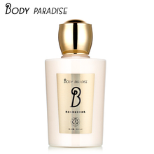 Body Paradise 280ml Olive Fruit Butyrosper Body Lotion Whitening Moisturizing Exfoliator Brighten Soothes Repair Dull