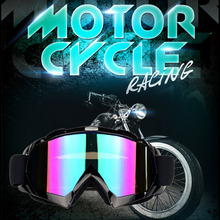 Motorcycle equipped with cross-country dustproof mirror ski goggles protective lens helmet riding outdoor