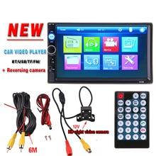 """7 """"HD Coche Cámara de Visión Trasera Bluetooth Estéreo Reproductor de Radio FM MP3 MP4 MP5 Audio Video USB cargador de Electrónica de Automóviles autoradio 2 DIN"""