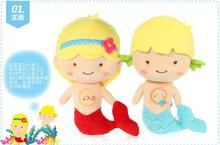 100% PP Cotton Polyester Sleeping Plush Dolls With Sound And Light Newborn Baby Best Stuffed Plush Mermaid Musical Carm Toys