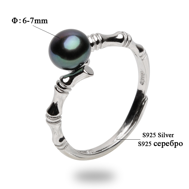 Bamboo-shaped Pearl Rings 6-7mm Black Freshwater P...
