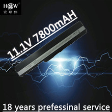 7800mAh battery for ASUS A31-K42 A32-K42 A52F A52J A52JB A52JK A52JR K42 K42JB K42JK K42JR K42JV K52 K52J K52JB K52JC bateria