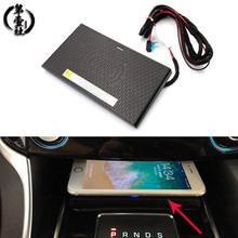 Car QI wireless charging phone charger center console charging case panel for iPhone 8 X XS For Jaguar XF XE XFL F-PACE car wireless fast charger console storage panel auto interior door charging panel for mobile phone for toyota for camry 8th 2018