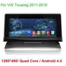 1280*480 Android 4.4 2 Din Radio de Coche DVD Gps Para volkswagen vw touareg 2011 2012 2013 2014 2015 2016 wifi bluetoo