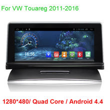 1280*480   Android 4.4  2 Din Car Radio DVD GPS Navigation For Volkswagen VW Touareg 2011 2012 2013 2014 2015 2016 WIFI Bluetoo