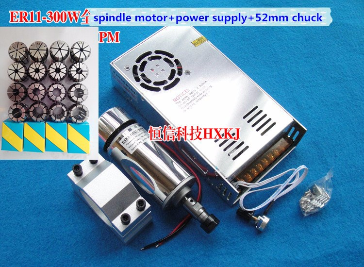 300w DC spindle motor+52 mm clamp+48V360W adjustable power supply+13PCS ER11 collect engraving machine the dc 0 3kw dc cnc spindle motor 12 48 52mm clamp for diy pcb milling and engraving machine