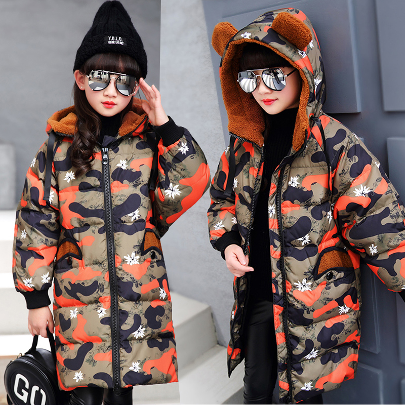 Children Down Jacket For Girls Bear Ears Character  Blue Orange Green Camouflage Children's Winter Coat Long Child Clothes Parka аккумулятор yoobao power bank yb 651 13000mah white