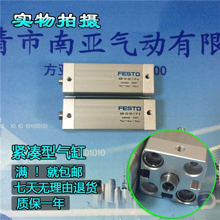 ADN-20-50-I-P-A ADN-20-55-I-P-A ADN-20-60-I-P-A  Compact cylinders Pneumatic components  , ADN series