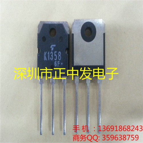 Free shipping 20pcs/lot K1358 2SK1358 N-Channel 9A 900V original authentic free shipping 100% new original 5pcs lot hgtg30n60a4d 30n60a4d hgtg30n60 30n60 600v smps series n channel igbt