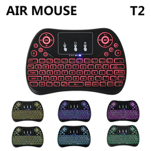лучшая цена New T2 Universal Smart Remote Control 2.4GHz Wireless Fly Air Mouse Touchpad Blacklight Mini Keyboard for TV Box mini i8 mx3