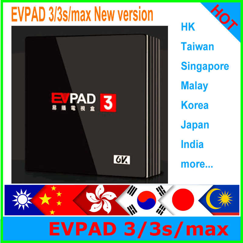 Genuine]2019 Evpad 3 Evpad3s/max Korean Japan EVPAD PRO+IPTV Chinese