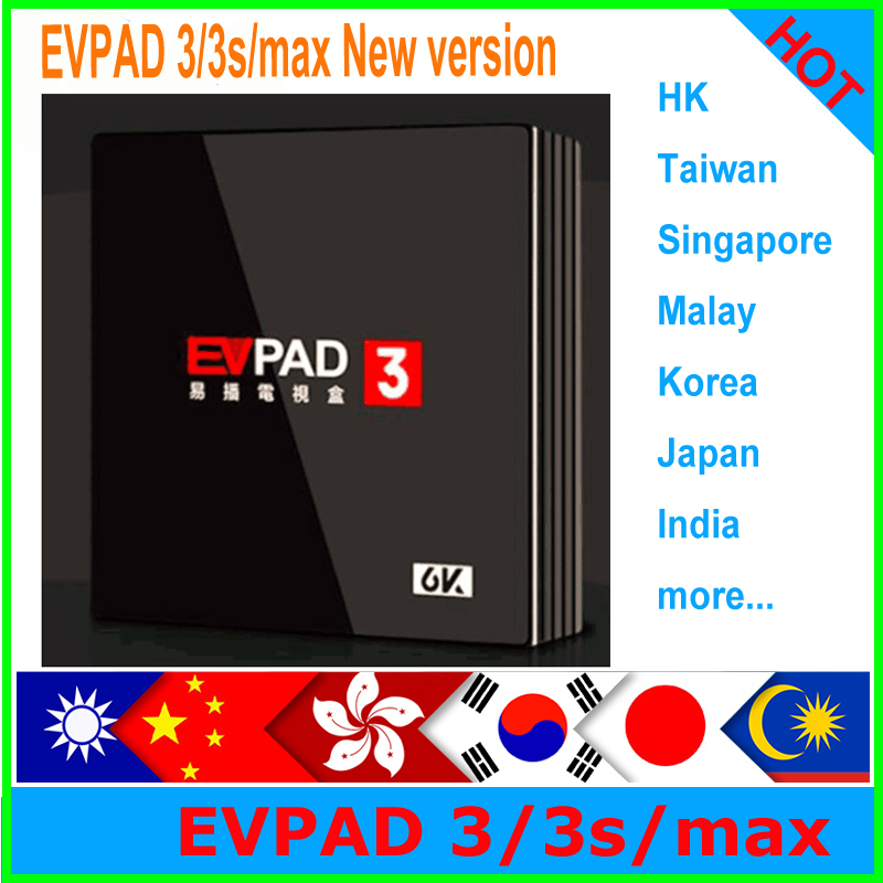 US $109 81 21% OFF|[Genuine]2019 Evpad 3 Evpad3s/max Korean Japan EVPAD  PRO+IPTV Chinese HK Malay TW US Thailand Vietnam Android porn movie  drama-in