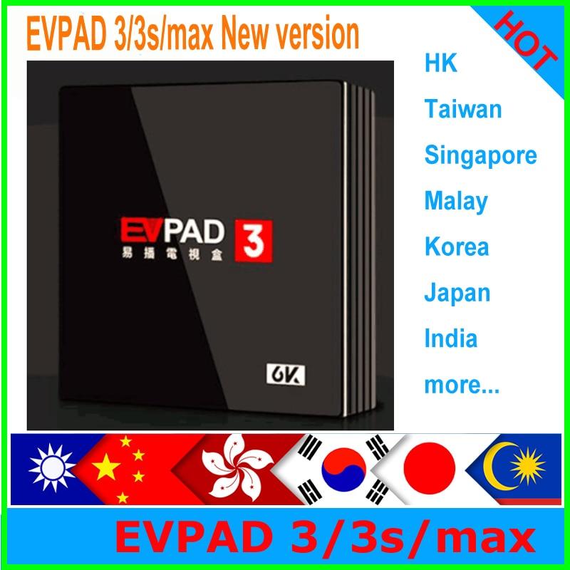 US $126 49 9% OFF|[Genuine]2019 Evpad 3 Evpad3s/max Korean Japan EVPAD  PRO+IPTV Chinese HK Malay TW US Thailand Vietnam Android porn movie  drama-in