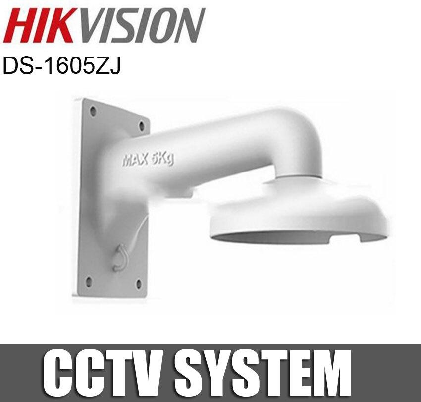 Hikvision DS 1605ZJ CCTV Outdoor wall mount Bracket for DS 2DE4A220IW DE DS 2DE4A320IW DE Network
