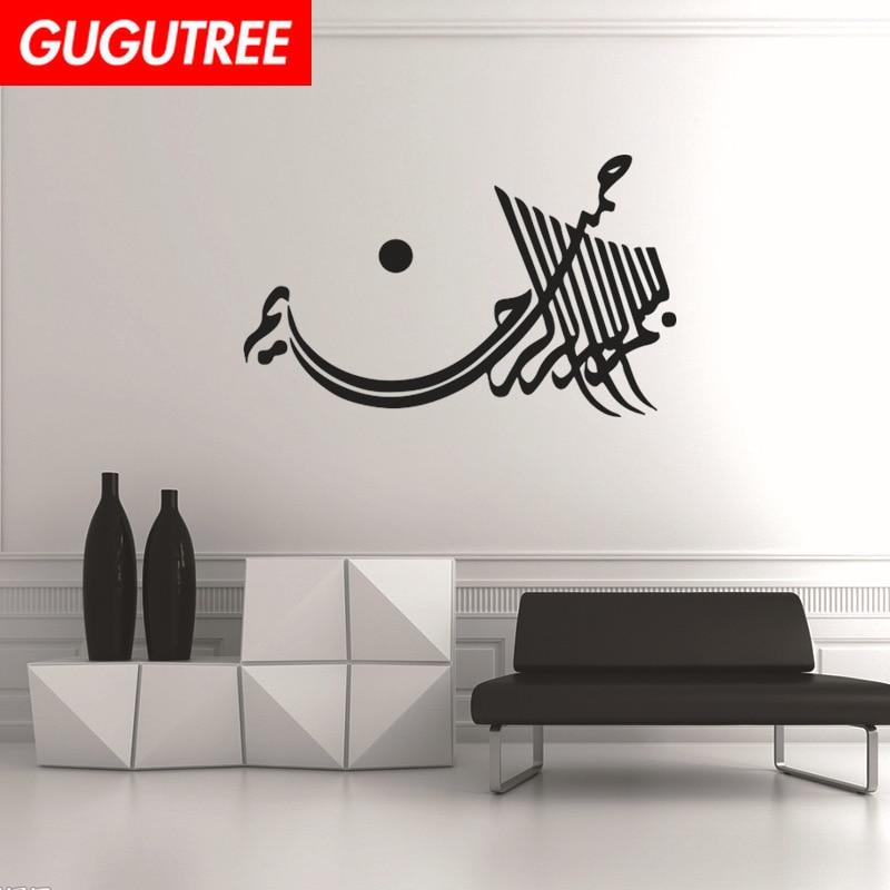 Украшения дома 96x58 см мусульманская культура Письмо Искусство стены стикеры украшения наклейки настенная живопись съемный декор обои LF-2051