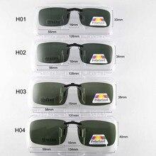 Очки Rui Hao, супер светильник, солнцезащитные очки на клипсах, поляризационные солнцезащитные очки, 4 размера, зажим для очков для вождения, солнцезащитные очки для мужчин и женщин