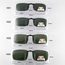 Rui Hao Eyewear Super Light Sunglasses Clip on Polarized Sun Glasses 4