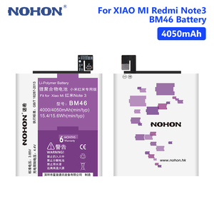 NOHON 3.85V 4050mAh BM46 Lithium Li-ion Battery Rechargeable Phone Battery Replacement For Xiaomi Redmi Note 3/Note 3 Pro