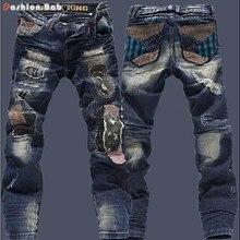 Men's Ripped Blue Jeans Pant Holes Applique Patch Distrressed Leisure Denim Pants Trousers Fashion Slim Straight Designer Jeans