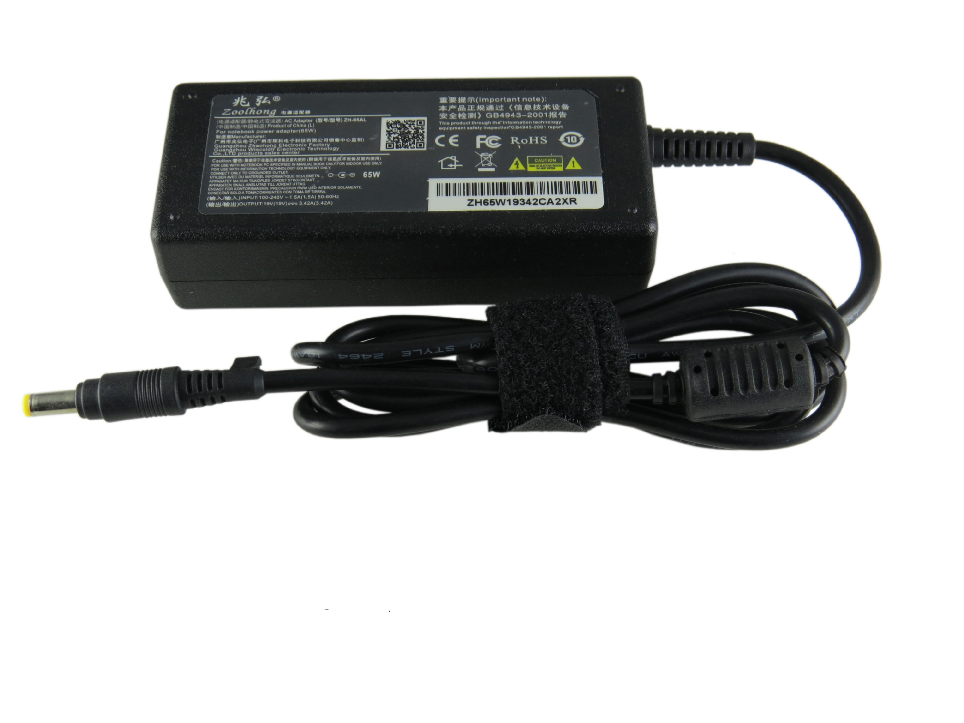 18,5 В 3,5A 65 Вт переменного тока зарядное устройство Carregador Portatil для HP Compaq 500 510 520 530 540 550 620 625 Cq515 4,8 мм