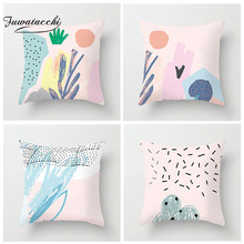 Fuwatacchi Pink Cushion Cover Hand-Painted Color Painting 45*45 cm  Throw Pillow Home Decoration Pillowcase