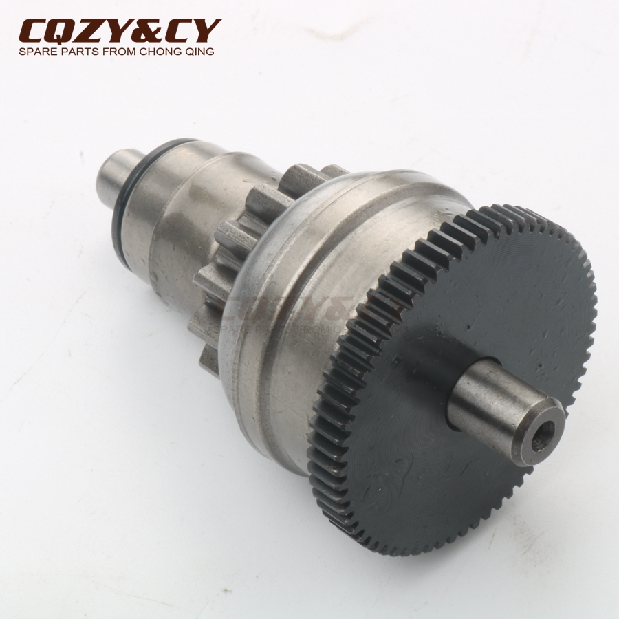 Scooter Electric Starter Gear For Peugeot Kisbee 50 V-Clic 50 Django 50cc 4-stroke
