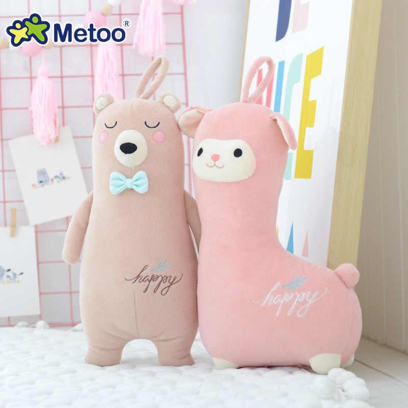 Metoo кукла детские игрушки для девочек детские мягкие плюшевые животные мультфильм день рождения Рождественский подарок Kawaii Медведь Альпака олень