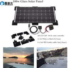 100w solar panel module Tempered glass Aluminum frame + 10A Controller regulator ABS fix for 12v battery power charger