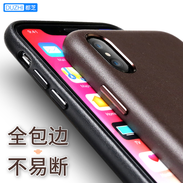 purchase cheap 1e640 22e47 US $12.87 8% OFF|For iphone XS XS Max Cattle Leather Case 100% Original  Duzhi Brand Full Protect Genuine Leather Case For iphone 7 7 plus 8 plus-in  ...