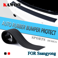 KAWOO For Ssangyong Rexton Kyron Rodius Actyon Chairman Rubber Rear Guard Bumper Protect Trim Cover Sill