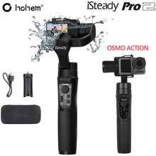 Hohem iSteady Pro 2 3-Axis Handheld Stabilizer Gimbal for DJI Osmo Action GoPro 7 6 XiaoYi 4K Sony RXO Camera PK G6 Evolution(China)
