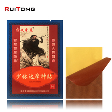 Здесь можно купить  80pcs/10bags Shaolin Chinese herbal medicine Knee pain relief Adhesive Plasters/Patches Joint back Rheumatism pain relieving  Health Care
