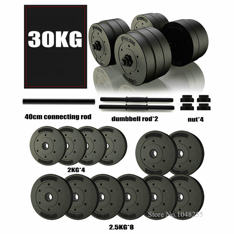 30KG Detachable Plating Cast Iron Dumbbell Barbell, Men's Fitness Equipment Dumbbell With PVC Covered, 2 In 1 Household Barbell