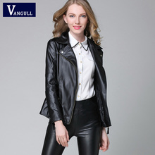 2016 New Elegant Autumn Winter Leather Jacket Women's Short Black RED PU Leather Coat Ladies Slim Motorcycle Jaqueta Couro