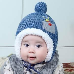 af9cf909f best top baby boy crochet hat patterns list