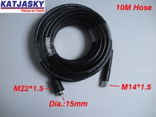Car washer hose 10M M22*1.5*15mm 400Bar 5800PSI,high pressure washer hose spray water, core dia. 15mm