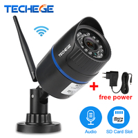 Techege 1080P WiFi Wired IP Camera HD Network 2.0MP WiFi Camera Audio Record Waterproof Nignt Vision IP Camera Power Adapter