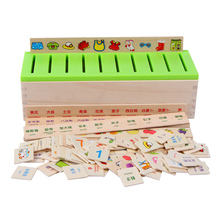 Children Montessori Puzzle Learning Toys Knowledge Classification Box Wooden Toys Educational Number And Animal Drop Shipping цена в Москве и Питере