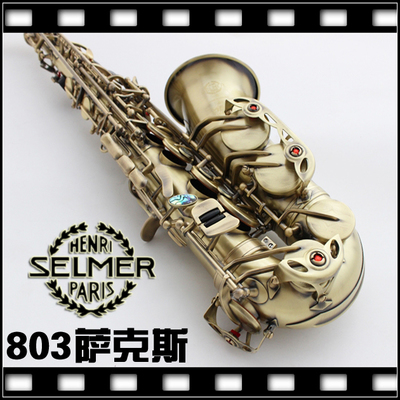 2017 Hot selling SELMER  SAS-80 Alto saxophone e musical instrument antique copper matt wire drawing