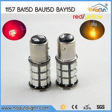 Green Monday 2017  New 2pcs Quality 1157 BA15D BAY15D BAZ15D P21/5W 27 SMD 5050 Car Led Lights Brake Tail Lamps Auto Rear Reverse Bulbs