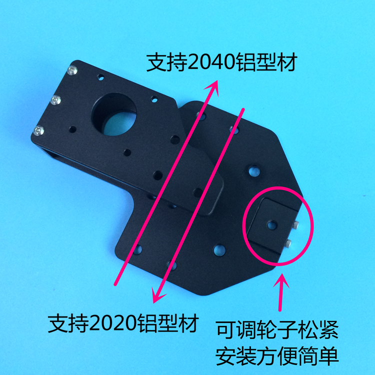 1 set Tronxy 3D imprimante mise à niveau en aluminium X axe moteur montage 2040 v-slot pour Tronxy 3D imprimante - 5