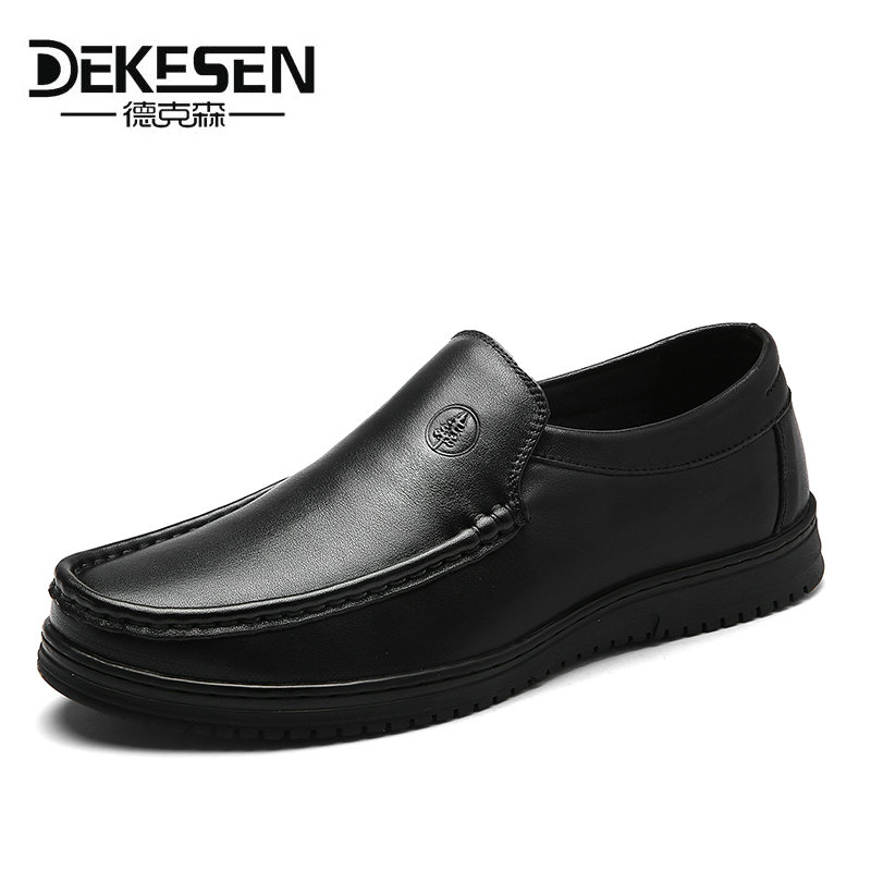 Men Casual Suede Loafers 2017 Black Solid Leather Driving Moccasins Gommino Slip on Men Formal Loafers Shoes Male Dress Loafers men summer casual shoes velvet suede genuine leather tassel penny loafers men moccasins slip on shoes wedding dress formal shoe